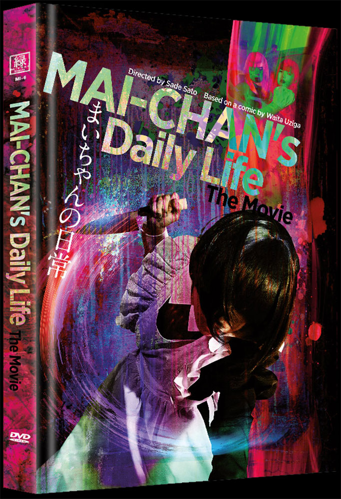 Severed Cinema review of Mai-chan's Daily Life: The Movie available from Midori Impuls