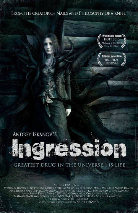 Andrey Iskanov's Ingression Movie Poster on Severed Cinema
