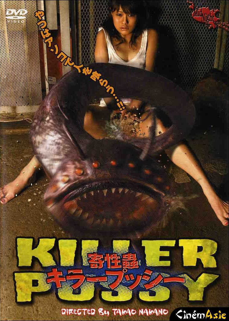 Severed Cinema review of Sexual Parasite: Killer Pussy